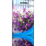 Семена петунии Каскадной, 0,1 г