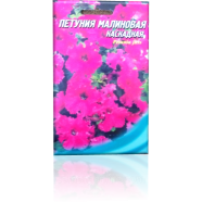 Насіння петунії Малинова каскадна, 0,1 г