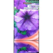 Насіння петунії Фіолетовою, 0,1 г