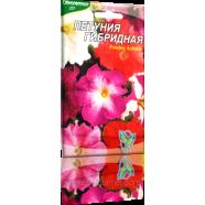 Семена петунии Гибридной, 300 семян