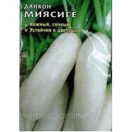 Семена дайкона Миясиге, 1 г