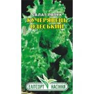 """Насіння салату """" Одеський кучерявец, 2 г"""