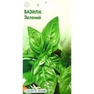 Семена базилика зеленого , 0,5 г