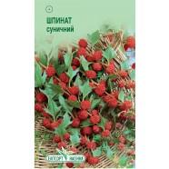 Семена шпината Суничний 0,1г