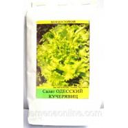 Семена салата Одесский Кучерявец, 0,5кг