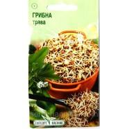 Семена Грибной травы, 0,5г.