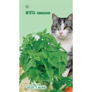 Семена мяты кошачья лимонная, 0,1 г
