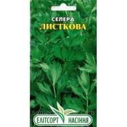 Семена Сельдерея Листовой, 0,5г.