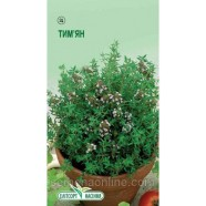 Семена Тимьяна (Чабреца) 0,1 г