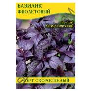Семена базилика Фиолетовый, 100 г