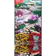Семена смеси Альпийская горка, 0,5 г
