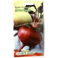 Семена свеклы Деликатесная, 3г