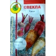 Семена свеклы кормовая Урсус Поли желтый, 0,5кг