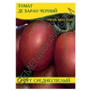 Семена томата Де Барао Черный, 50г
