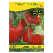 Семена томата Сказка, 100 г