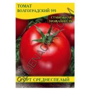 Семена томата Волгоградский 595, 100 г
