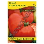 Семена томата Медвежья Лапа, 100 г