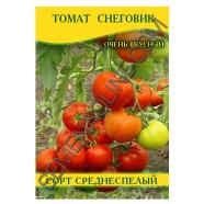 Семена томата Снеговик, 100 г