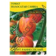 Семена томата Полосатая сливка, 50г