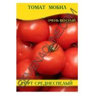 Семена томата Мобил, 100 г