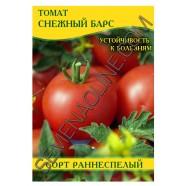 Семена томата Снежный Барс, 100 г