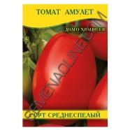 Семена томата Амулет, 100 г