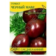 Семена томата Черный Мавр, 50г
