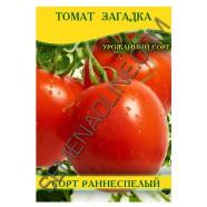 Семена томата Загадка, 100 г