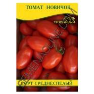 Семена томата Новичок, 100 г