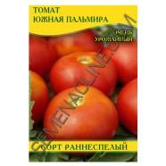 Семена томата Южный Пальмира, 100 г