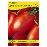Семена томата Дамские Пальчики, 50г