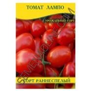 Семена томата Лампо, 100 г
