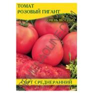 Семена томата Розовый Гигант, 50г