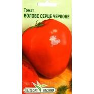 Насіння томату Бичаче (Волові) серце червоне, 0,1 г