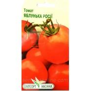 Насіння томату Яблунька Росії, 0,1 г