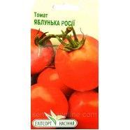 Семена томата Яблонька России, 0,1г