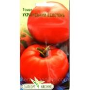 Семена томата Украинский Великан, 0,1г.