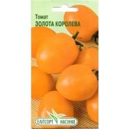 Семена томата Золотая Королева, 0,1г