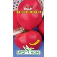 Семена томата Царь колокол 0,1г