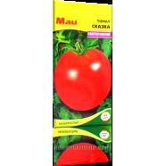 Насіння томату Казка, 40-50 насіння
