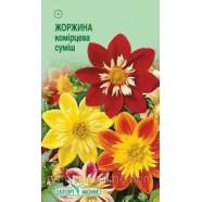Семена цветов Георгина воротничковая смесь, 0,1г.
