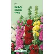 Семена цветов Мальва махровая смесь, 10шт.