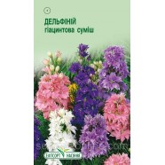 Семена цветов Дельфиниум гиацинтовая смесь, 0.2г