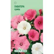 Семена цветов Лаватера смесь, 0.5г