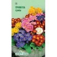 Семена цветов Примула Первоцвет, 0,05г.