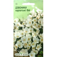 Семена цветов Колокольчики Карпатские белые, 0.1г
