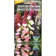 Семена колокольчика Многолетний, 0,1г.