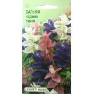 Семена цветов Сальвия Волшебная, смесь, 3, 0.1гр
