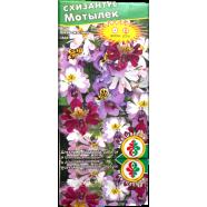 Насіння схизантуса Метелик, 0,1 г