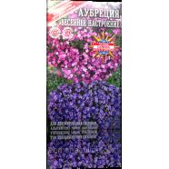 Семена Аубреции Весеннее настроение, 0,01 г